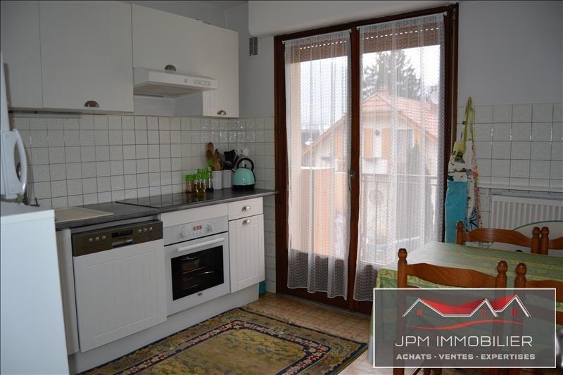 Vente appartement Cluses 145000€ - Photo 1