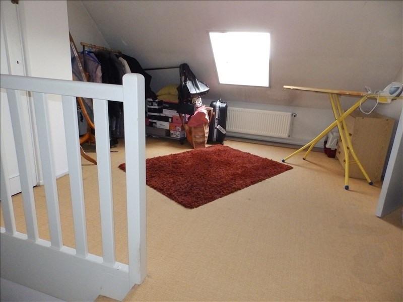 Vente appartement Moulins 111000€ - Photo 5