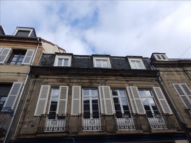 Vente immeuble Moulins 232000€ - Photo 1