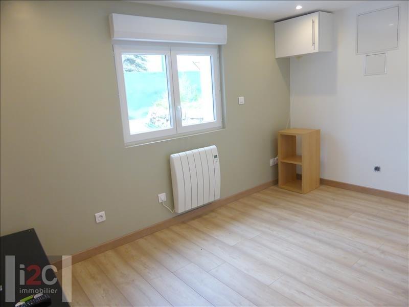 Alquiler  casa Echenevex 3500€ CC - Fotografía 15