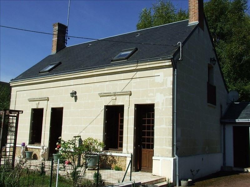 Vente maison / villa Ternay 125500€ - Photo 1