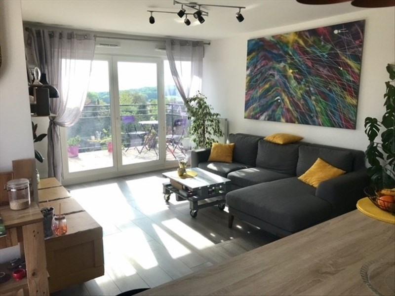 Rental apartment Lagny sur marne 1150€ CC - Picture 2