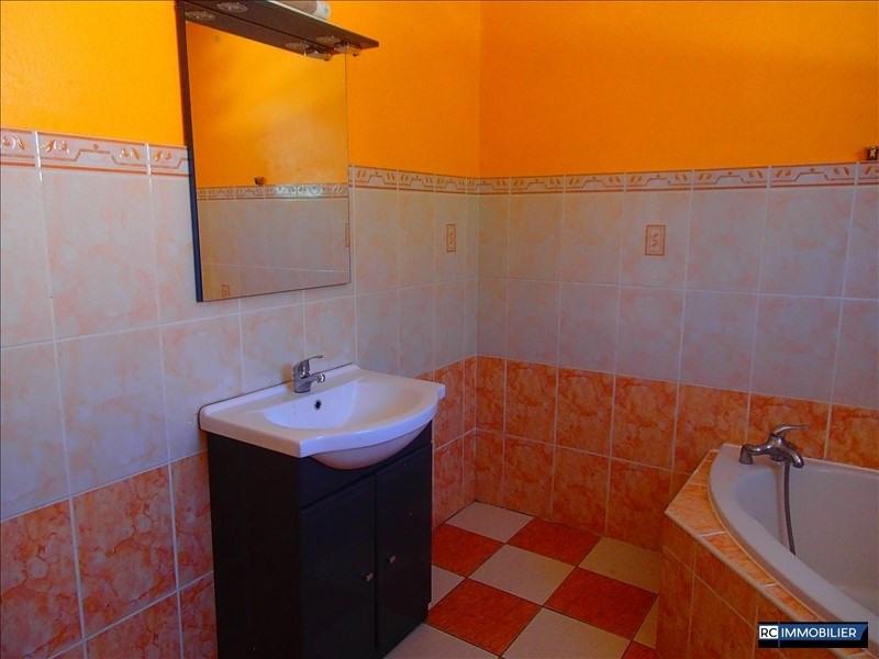 Rental apartment St benoit 700€ +CH - Picture 5
