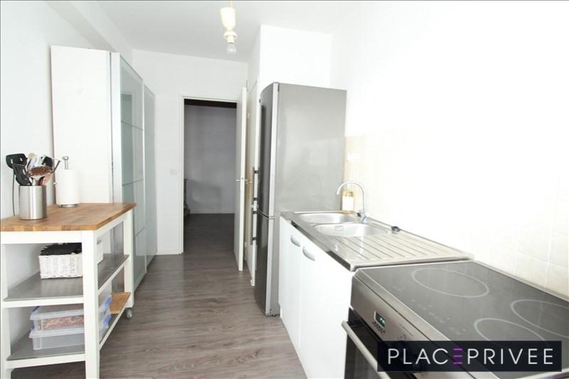 Venta  apartamento Nancy 149000€ - Fotografía 3