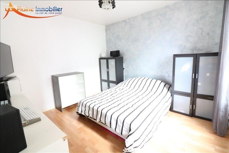 Sale apartment Aubervilliers 237000€ - Picture 5