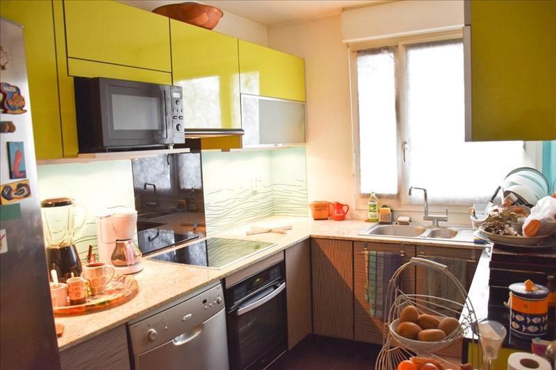 Venta  apartamento Vitry sur seine 236000€ - Fotografía 2