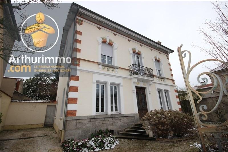 Produit d'investissement immeuble Feurs 280000€ - Photo 1