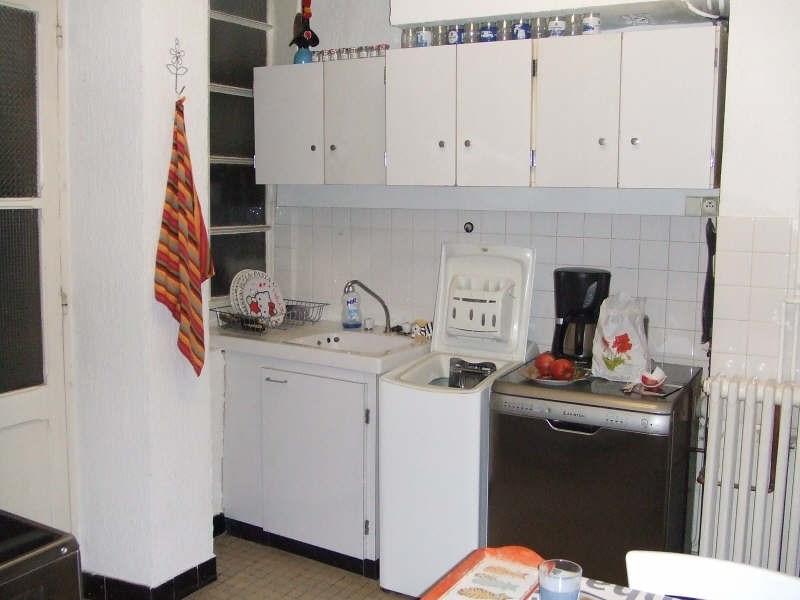 Rental apartment Moulins 440€ CC - Picture 4