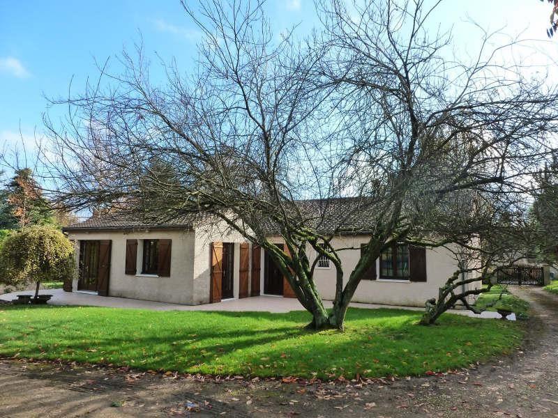 Vente maison / villa Chatellerault 265000€ - Photo 1
