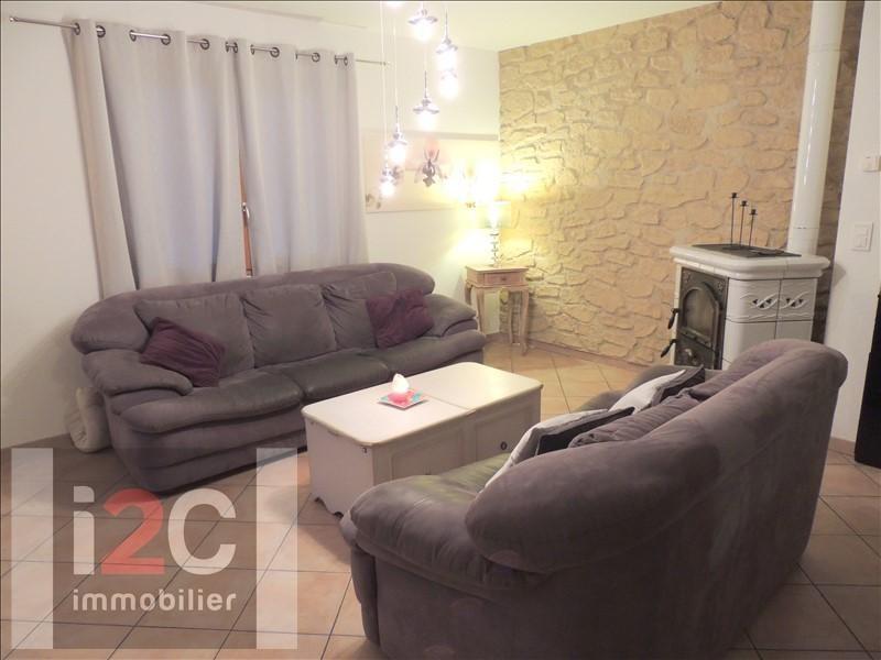 Vente maison / villa Cessy 720000€ - Photo 4