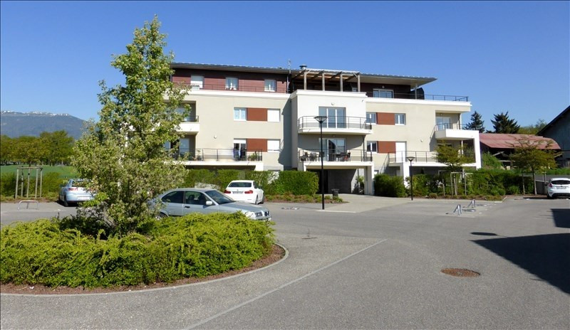 Vente appartement Prevessin-moens 399 000€ - Photo 2