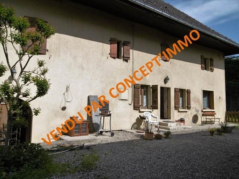 Venta  casa Chindrieux 140000€ - Fotografía 1