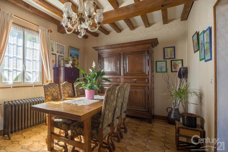 Vendita casa Ifs 229000€ - Fotografia 7