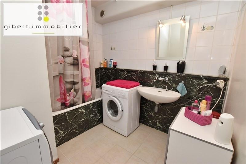 Vente appartement Le puy en velay 49500€ - Photo 7