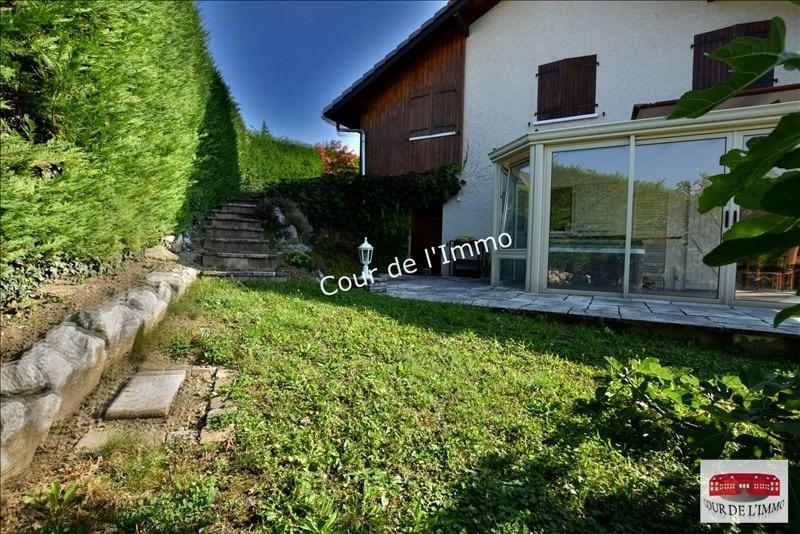 Sale house / villa Lucinges 475000€ - Picture 10