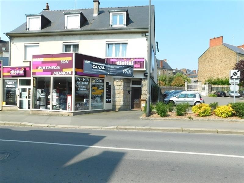 Vente local commercial Fougeres 220000€ - Photo 1