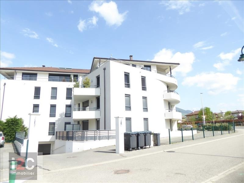 Vente appartement Cessy 270 000€ - Photo 7