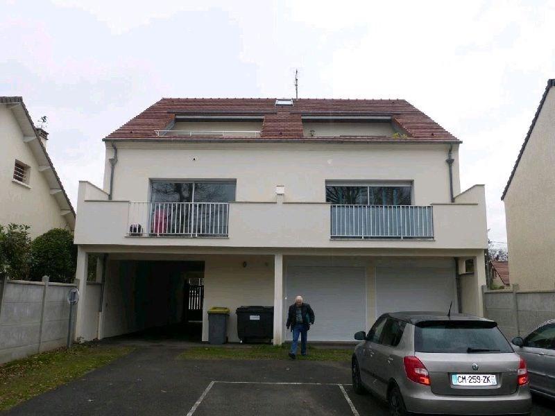 Locação apartamento St michel sur orge 575€ CC - Fotografia 1