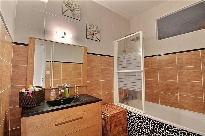 Vente appartement Villefranche sur saone 104000€ - Photo 3