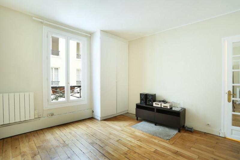 Престижная продажа квартирa Paris 8ème 485000€ - Фото 2