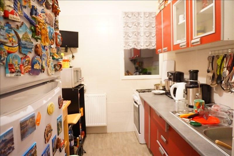 Vente appartement Noisy le grand 175000€ - Photo 5