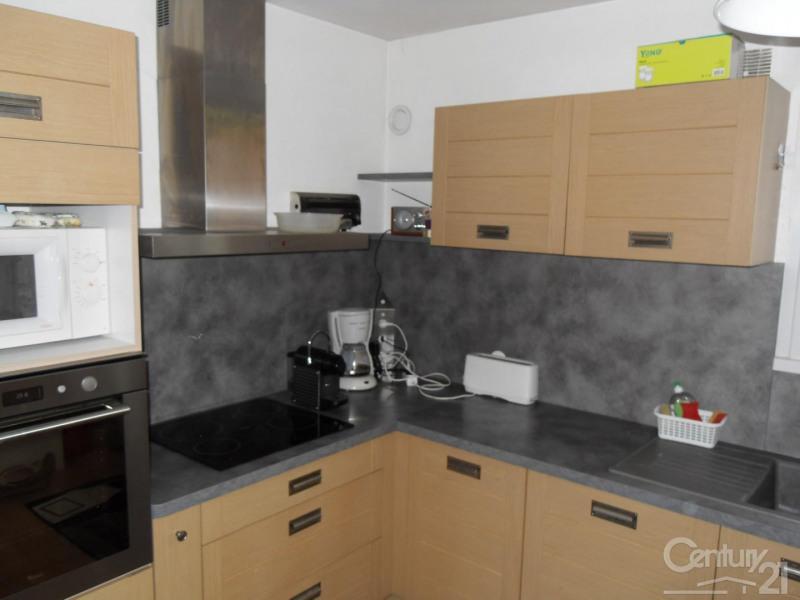 Affitto appartamento Ifs 660€ CC - Fotografia 3