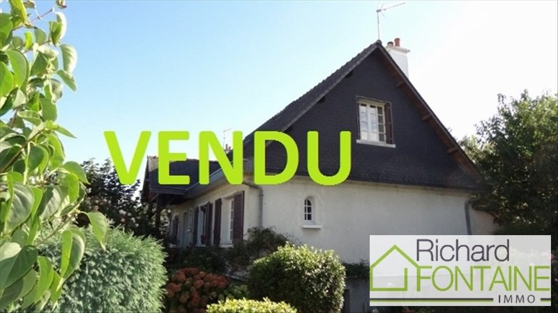 Vente maison / villa Cesson sevigne 377 775€ - Photo 2