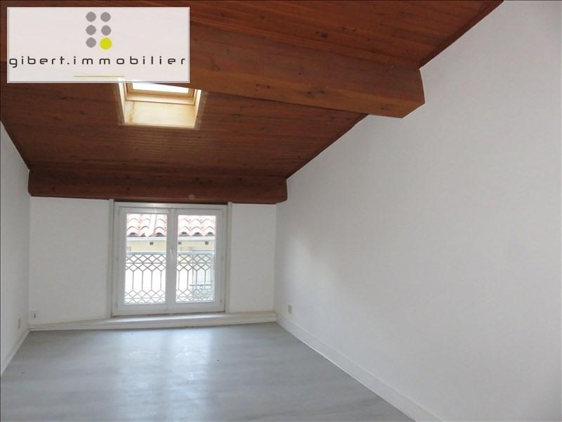 Vente appartement Le puy en velay 64700€ - Photo 3