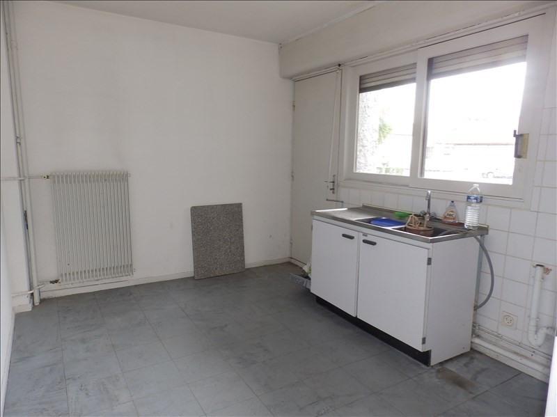 Vente appartement Moulins 63500€ - Photo 3