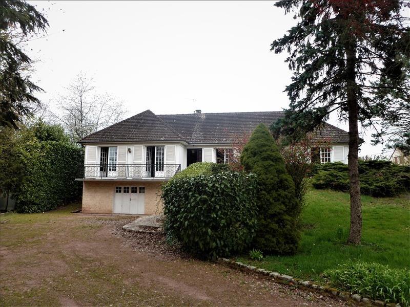 Vente maison / villa Coulanges les nevers 199000€ - Photo 1