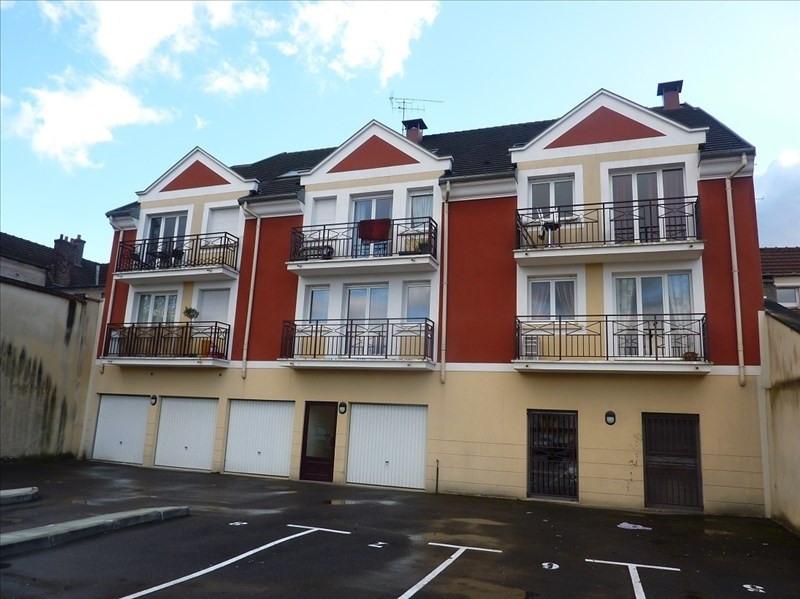 Location appartement 77410 900€ CC - Photo 1