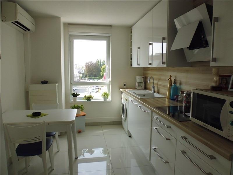 Vente appartement Strasbourg 250000€ - Photo 1