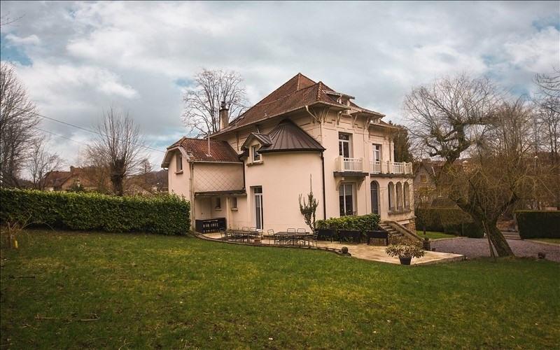 豪宅出售 住宅/别墅 Longwy 695000€ - 照片 1
