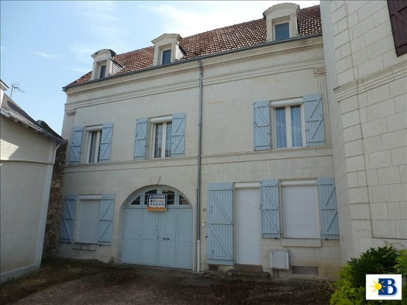 Vente maison / villa Naintre 180 200€ - Photo 1