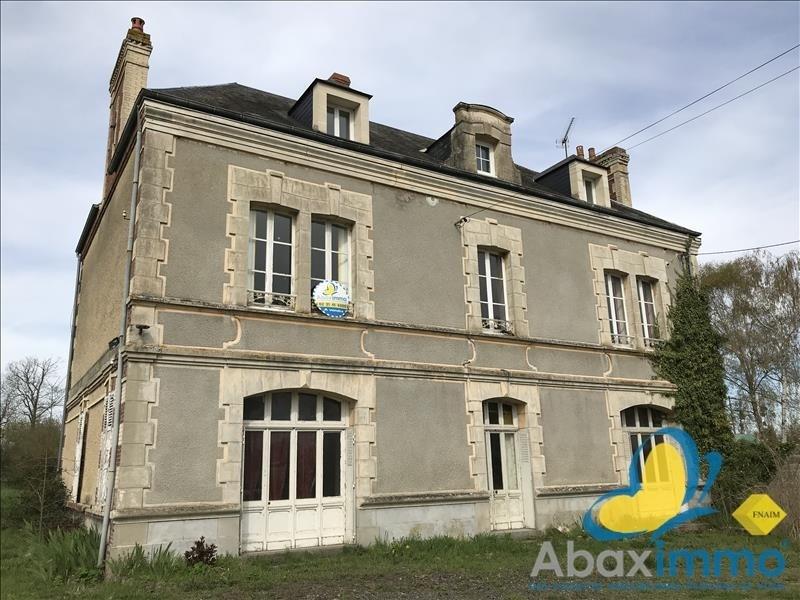 Vente maison / villa Falaise 97000€ - Photo 8