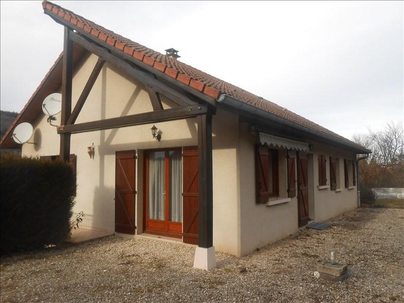 Vente maison / villa Martignat 215000€ - Photo 2