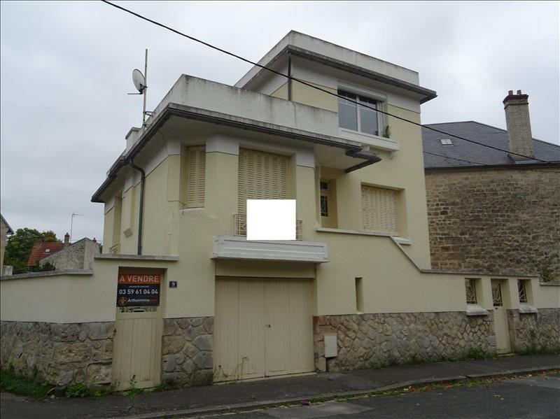 Sale house / villa Soissons 66000€ - Picture 1