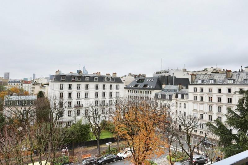 Aрендa квартирa Neuilly-sur-seine 2596€ CC - Фото 4
