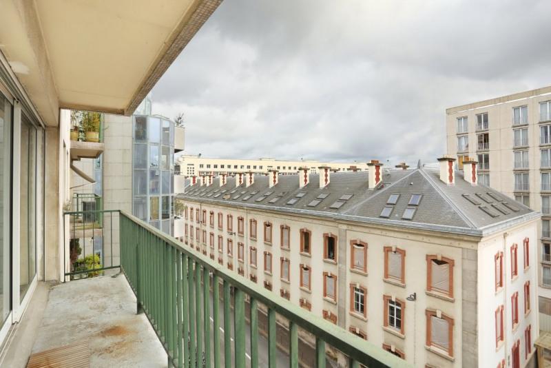 Aрендa квартирa Paris 13ème 1550€ CC - Фото 13