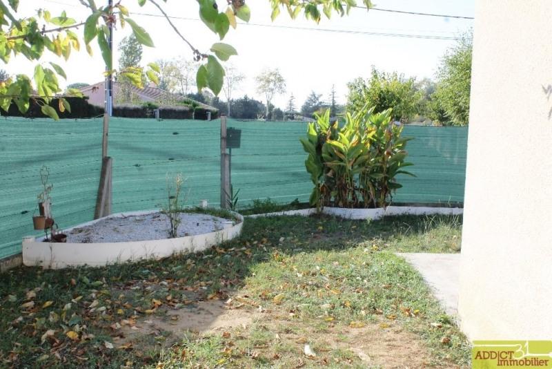 Vente maison / villa Secteur lavaur 160000€ - Photo 5