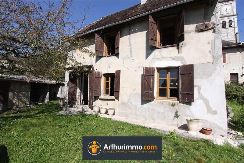 Sale house / villa Brangues 81500€ - Picture 1