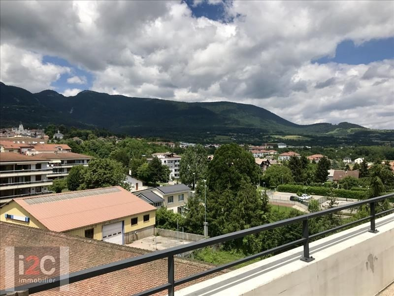 Vente appartement Cessy 305 000€ - Photo 7