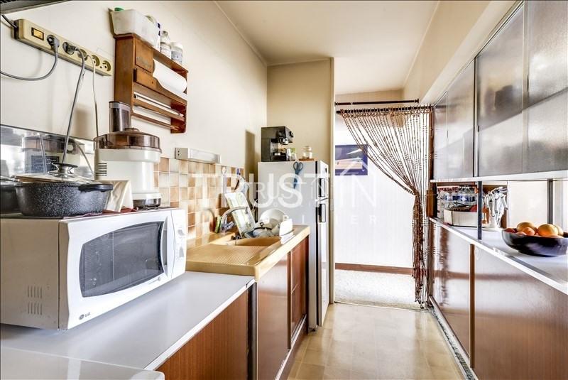 Vente appartement Paris 15ème 537000€ - Photo 5