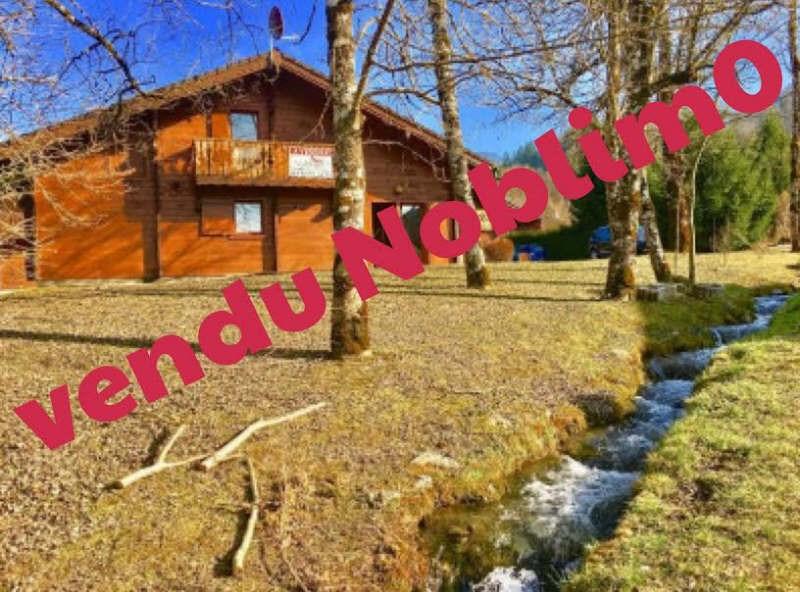 Vente maison / villa Morillon 375000€ - Photo 1