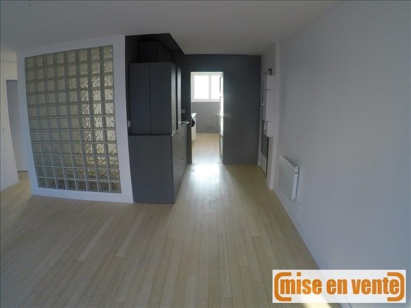 Продажa квартирa Champigny sur marne 234000€ - Фото 1