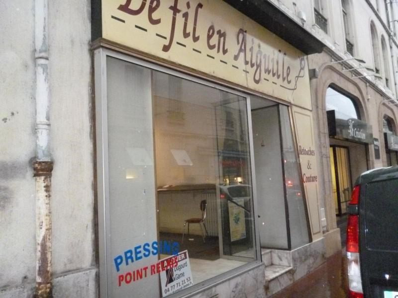 Location local commercial Roanne 500€ +CH/ HT - Photo 1