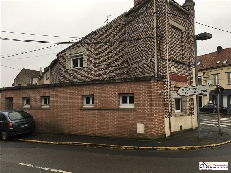 Vente maison / villa Fouquieres les lens 84000€ - Photo 2