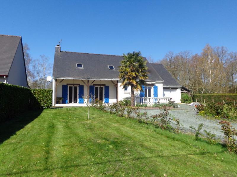 Vente maison / villa Fay de bretagne 233900€ - Photo 1