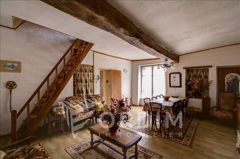 Vente maison / villa Chitry 30000€ - Photo 3