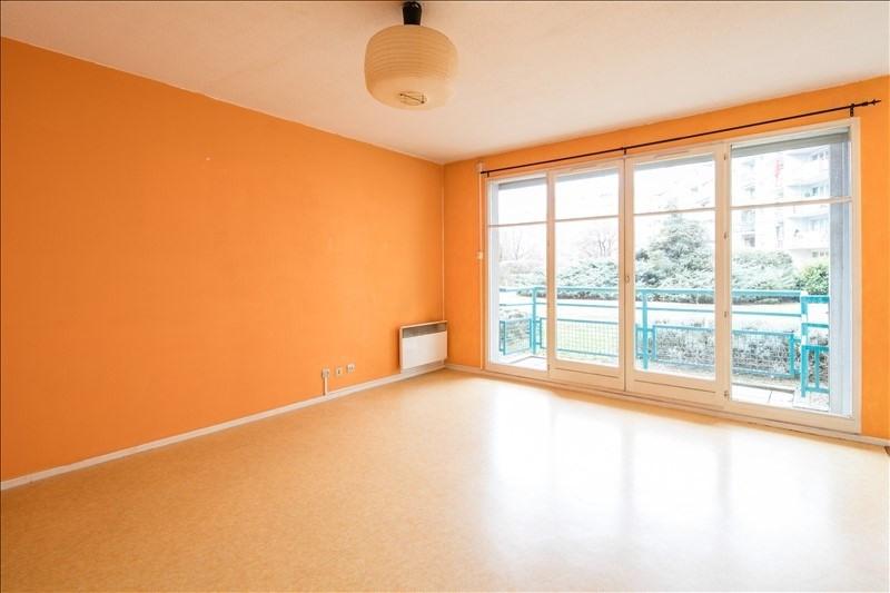Vente appartement Grenoble 81000€ - Photo 4